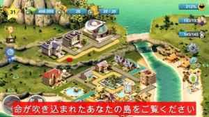city island 4 シムライフ タイクーン iphone androidスマホゲーム